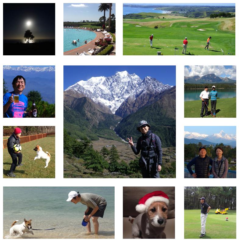 スクリーンショット 2013-12-31 20.17.31